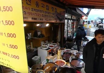 Korean Food (Immersive Postcard)
