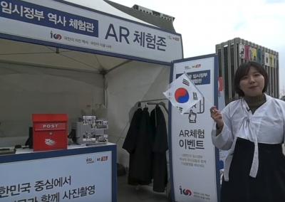 Korea's Provisional Government through VR