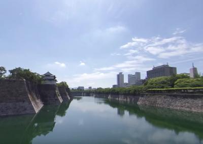 VR Osaka: Experience the Wonder of G20's Host City